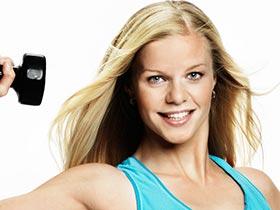länk till Personlig träning online